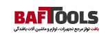 بافت تولز | تولیدکننده و فروشنده انواع ابزارها و ماشین های بافندگی